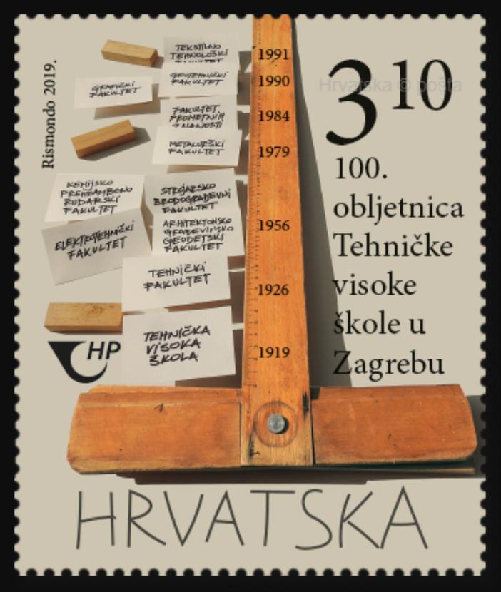 Poštanska marka Kristine Rismondo